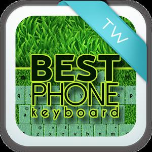 Best Phone Keyboard Theme keyboard phone