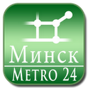 Minsk (map for Subway 24)