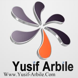 Yusif Arbile مدونة