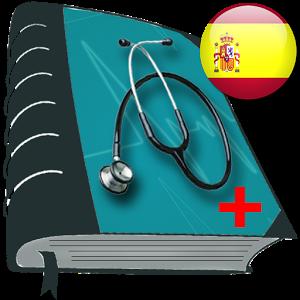 Diccionario médico gratuito