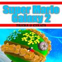 SUPER MARIO GALAXY 2 CHEATS
