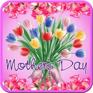 Photo Frame - Mother`s Day