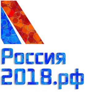 Россия-2018 mobile 2018