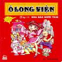O Long Vien (cười vỡ bụng)