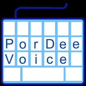 PorDee Voice Keyboard keyboard screenlock voice