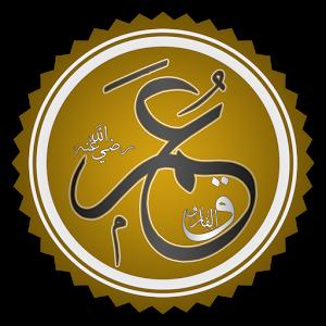akwal wa hikam omar ibn khatab