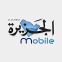 Al-Jazirah Mobile (Mobile) mobile