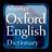 Shorter OXFORD English TR