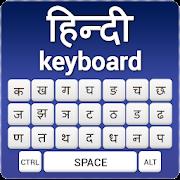Hindi Keyboard-Roman English to Hindi Input Method