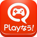Play Now! play