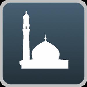 Kisah Muslim kisah