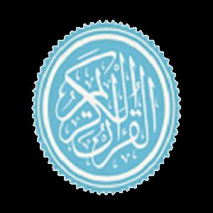 Abdulmohsin Al-Obaikan