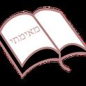 Easy Mishna