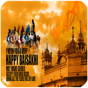 Baisakhi Messages
