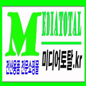 미디어토탈 - MEDIA TOTAL