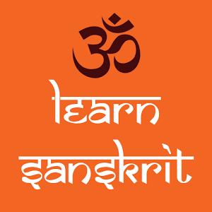 Learn Sanskrit (easy to learn) learn