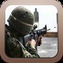 Army Target Practice Guns LWP