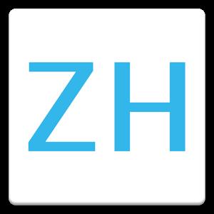 Zawaser Donation/Hub