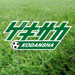 スマホ サッカー好きは入れておきたい無料androidアプリ タブレット Naver まとめ