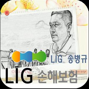 송병규 LIG 손해보험 도봉 노원 중랑 의정부 경기