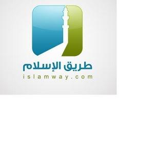 IslamWay athan islamway