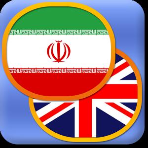 Learn Persian phrasebook