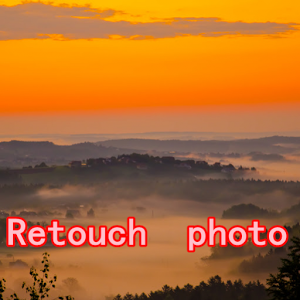 retouch photo howto