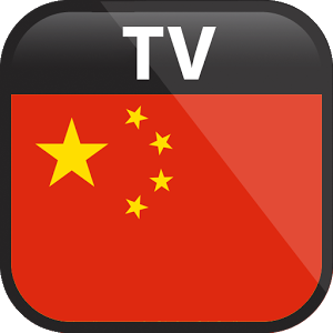 China TV china play
