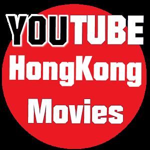 YouTube HK MOVIES youtube movies hindi movies