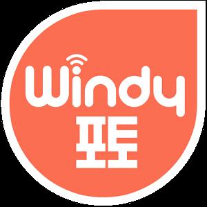 윈디포토(사진인화)
