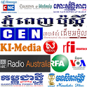 All Khmer News - Khmer Version khmer scary movies