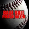 Base Ball Pintch Hitter