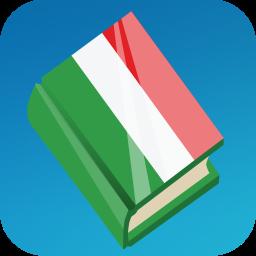 Learn Italian Phrasebook Pro