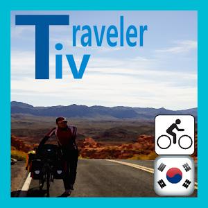 Traveler Tiv
