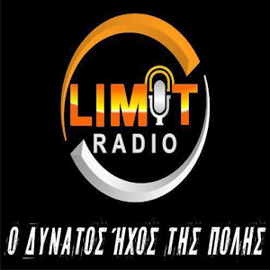 Limit Radio limit