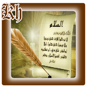 Biografi Ahli Hadis biografi