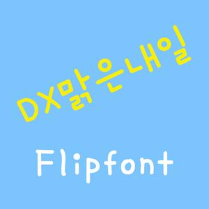 DXCleartomorro™ Flipfont