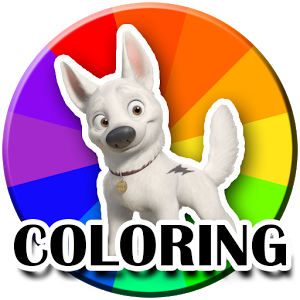 Coloring:dog coloring