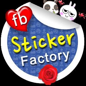 Facebook Messenger Animated Stickers ✓ Satu Sticker