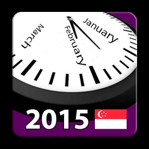 2015 Singapore Calendar AdFree