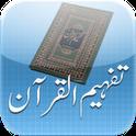 Tafheem ul Quran Free