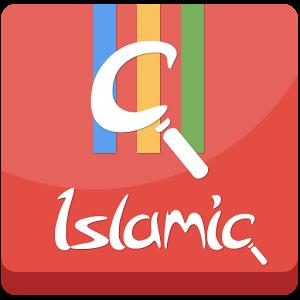 Islamic Search Engine