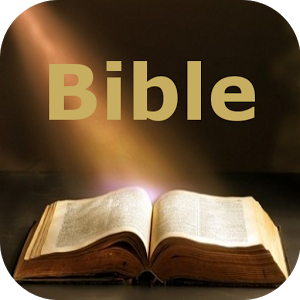 The Holy Bible (King James)