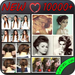 Women Hair Step By Step(New) doa qibla step