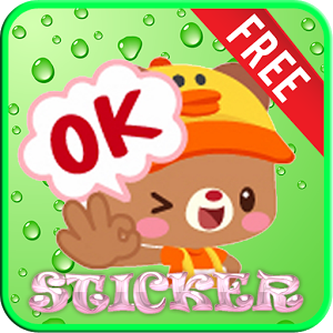Easy Sticker