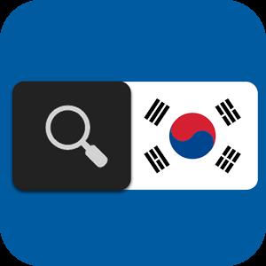 English Korean Dict