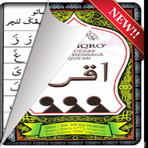 Mobile Iqro New Release