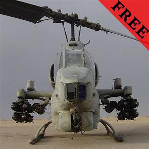 ⭐ AH -1 Super Cobra