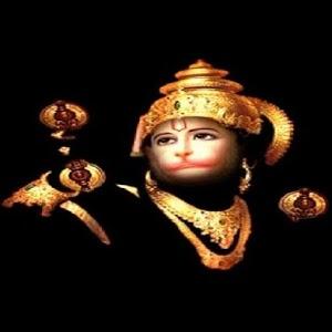 Hanuman Chalisa 9 languages