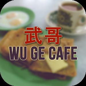 Wu Ge Cafe cafe